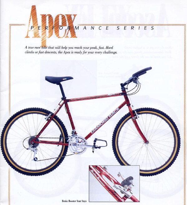 Diamond Back Apex 1992.jpg